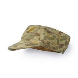 Kabini Camo Cadet Cap for Boys | Tea Collection