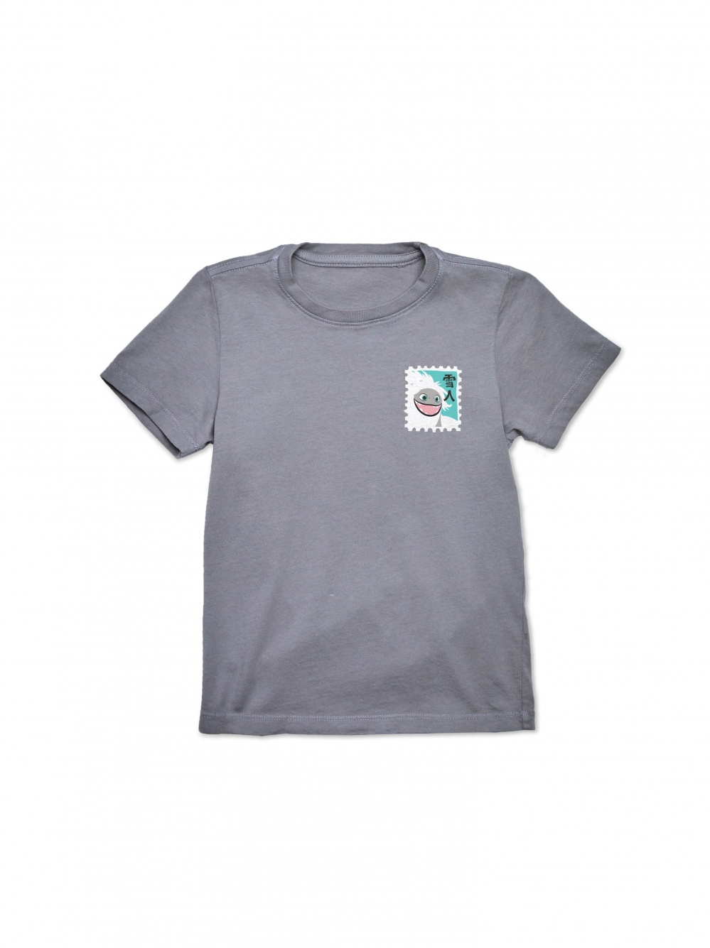 Abominable Graphic Tee