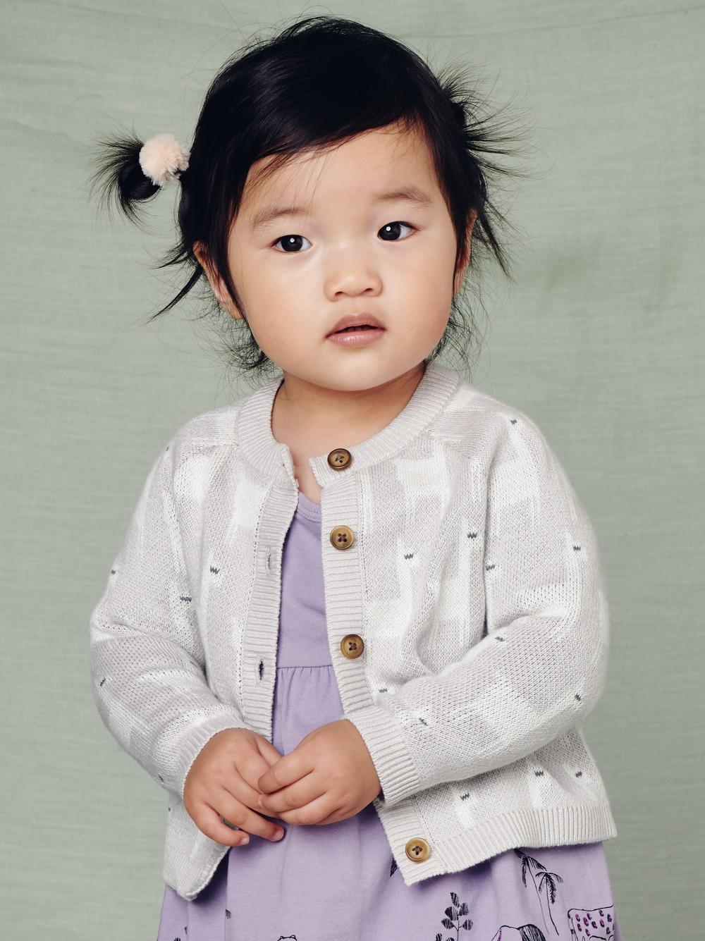 Icon Baby Cardigan